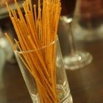 串鳥のワイン酒場 TANTO - プリッツ