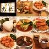 漁菜克献 - 料理写真:☆【漁菜 克献】さん…THE居酒屋さん的な(≧▽≦)/~♡☆