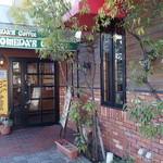 コメダ珈琲店 - 2016.02 武豊の海沿いの旧道を富貴から武豊に向かうと右手にあります。