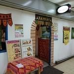 Indian Restaurant Shri Aruna - 大阪駅前第4ビル地下1階にあるお店の外観