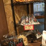 札幌ドーナツ ポッコ -