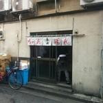 長崎 - モルタルならではの味わいがたまりません!