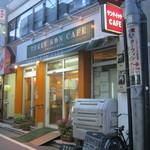 スリーコンカフェ - お店です。