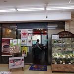 ナルシマ - 店舗