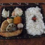 田中屋元町 - 幕の内弁当