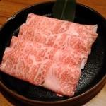 47452342 - 上等のお肉です