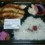 ヤマゴン - 料理写真: