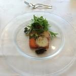 レストランアンド - 野菜のテリーヌ