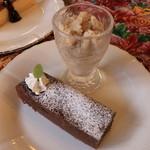 カフェ パルコル - ランチのデザート(ショコラケーキ)