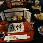 御宿 泉水 - 料理写真: