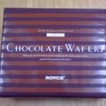 ロイズ さっぽろ東急店 - ロイズ  チョコレートウエハース(ヘーゼルクリーム12個入)包装【2016年2月撮影】