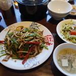 中華料理 頤和園 -