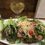 ゴブ トレス - まかないサラダ