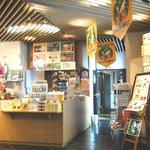釧路市湿原展望台レストハウス 憩っと - 入り口