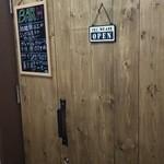 BAR H - 重厚なドア