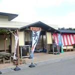 道の駅 松浦海のふるさと館 -