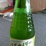道の駅 松浦海のふるさと館 - 長崎県松浦産お茶サイダー