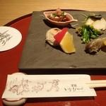 和食 いなびかり - 料理写真:オーダーコース(先付け)