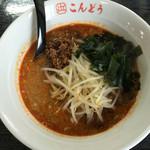 こんどう - 担々麺