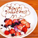 カフェ ピピピ - バレンタイン用パンケーキ