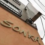SONKA - SONKA