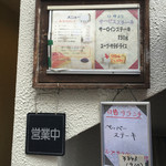 Tokachi - 2016/02