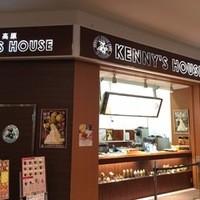 ケニーズハウス -