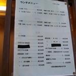 なか田鮨 -