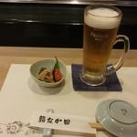 なか田鮨 - お通しと生ビール
