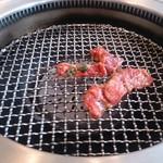 焼肉 八山 - 網焼き