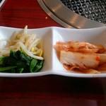 焼肉 八山 - ナムルとキムチ