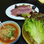 47469837 - 恋の刺身とタレ(コチジャン)と野菜