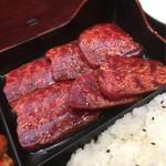 炭火焼肉・ホルモン 焼肉105 - ロース肉(^^)