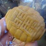 三鳩堂 - 人形焼:100円