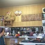 栗林食堂 -