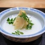 すず木 - 京都 筍の蒸し焼き