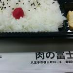 47474312 - 神戸牛を推してます。