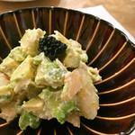炭焼 小料理 わさび - 海老とアボカドの白和え