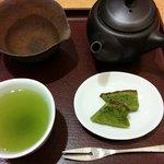 47475283 - 煎茶『八女(やめ)』¥600+税