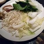 47475501 - 野菜