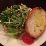 ジャポネ - ランチセットのサラダとバゲット