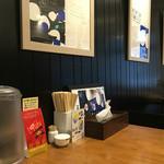増田うどん - テーブル