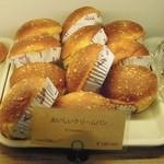 タローパン - クリームパン