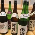旬彩居酒屋 旬の宴 (しゅんのうたげ) - 日本酒はお試しの半合でもお出ししています。