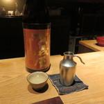 47479828 - 日本酒3