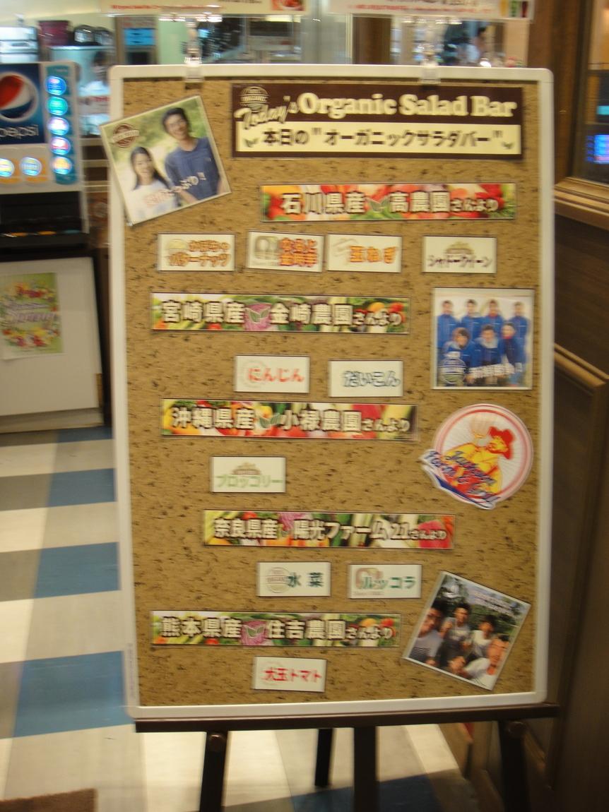 Jackson Farm & Grill イオンレイクタウンkaze店