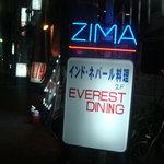 Everest Dining -