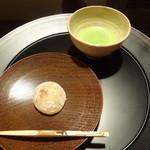 高台寺 和久傳 - 金柑餅