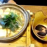 丸福 - 味噌煮込みうどん;女将さんが、素手で、土鍋の蓋を取って下さいましたぁ…すごい~!