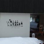十勝トテッポ工房 - 絵が可愛いです。